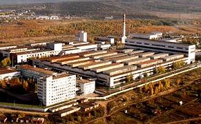 Картинки по запросу Завод «Алнас»